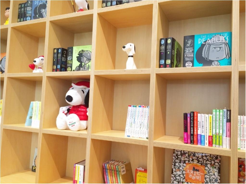 【イベント】SNOOPY MUSEUM TOKYO 第二回展覧会「 もういちど、はじめましてスヌーピー。」_2