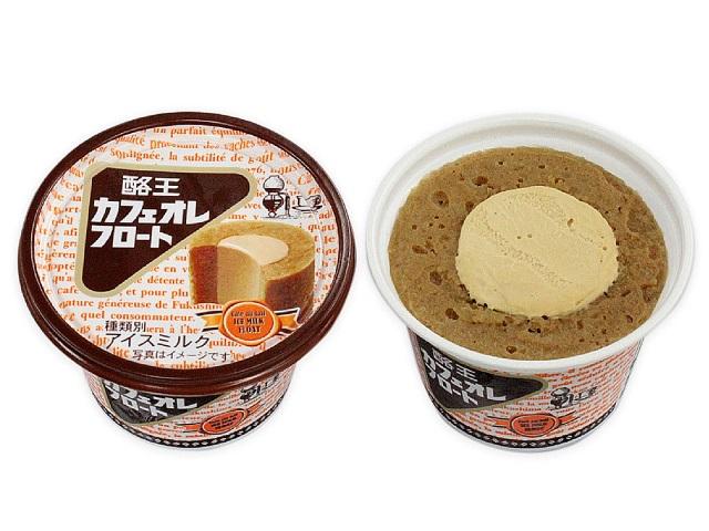 『セブン‐イレブン』で買える新作アイスおすすめ「酪王カフェオレフロート」