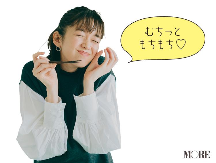 秋田県お取り寄せの横手やきそばを食べる佐藤栞里