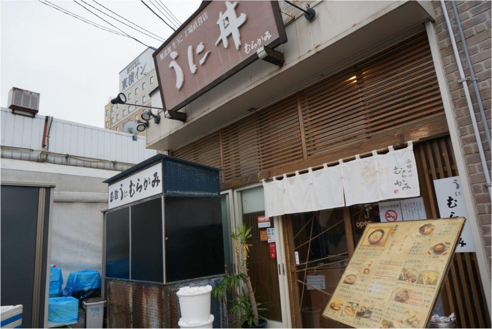 北海道女子旅特集 - インスタ映えスポットやカフェ、ご当地グルメなどおすすめ観光地まとめ_67