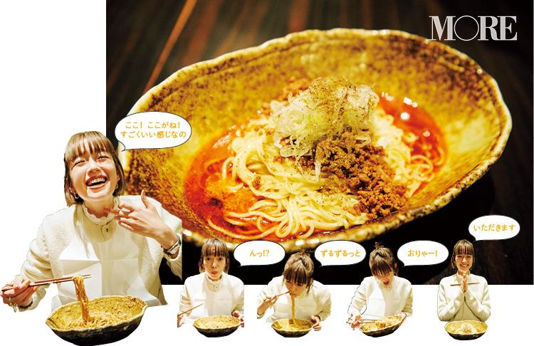 広島で絶対食べたい汁なし担担麺、教えます★ ブームの火付け役といわれる人気店はここ!_1