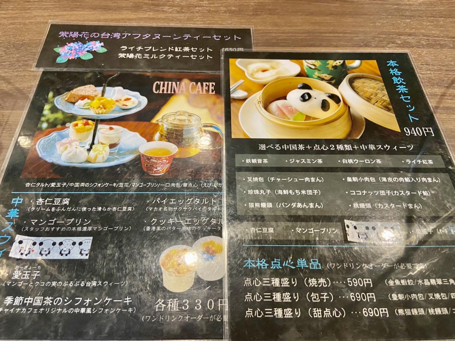 【インスタ映え】お粥もアフタヌーンティーも!番号札がまさかの動物!?【カフェ】_10