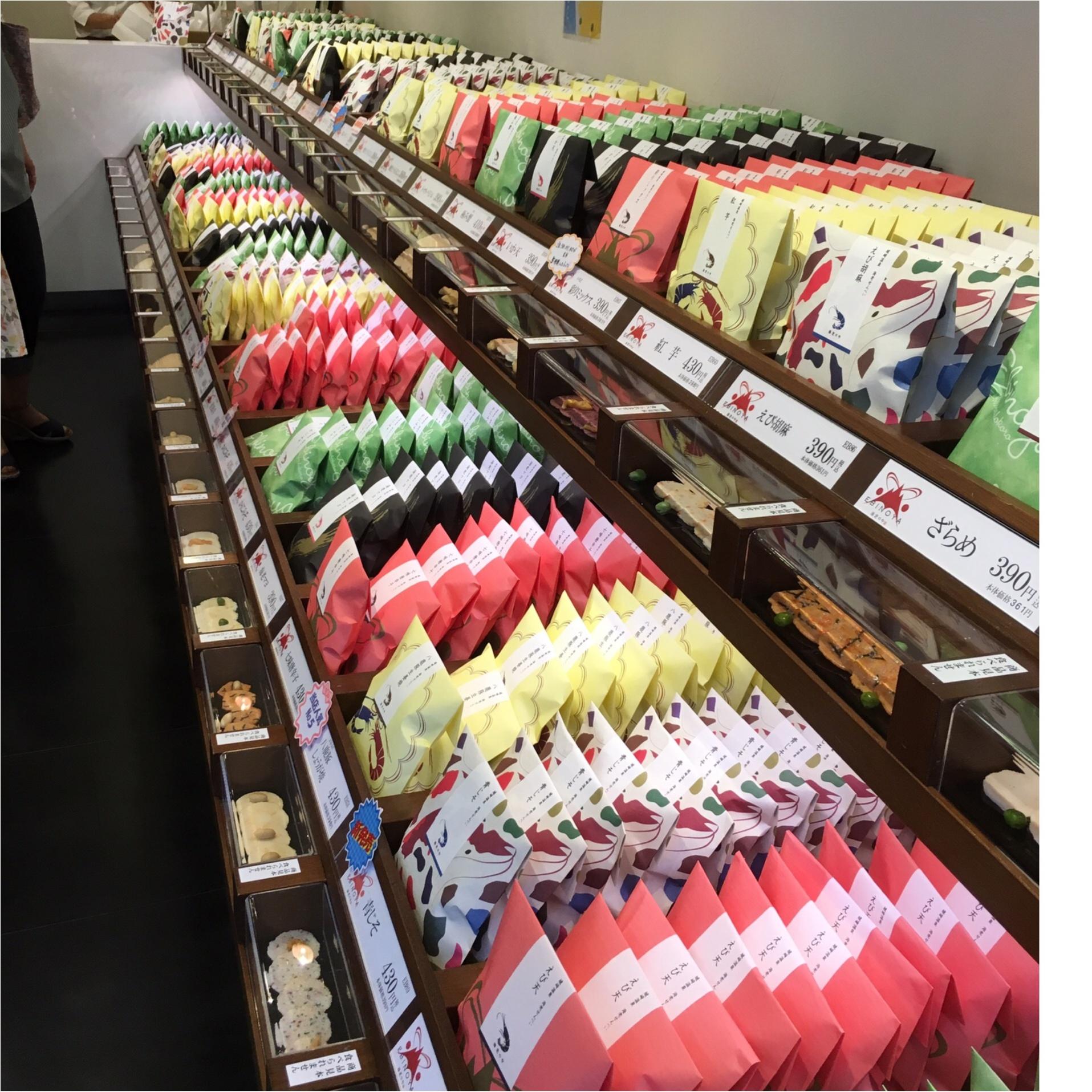おさよ:城崎でオススメお土産お菓子♡_3