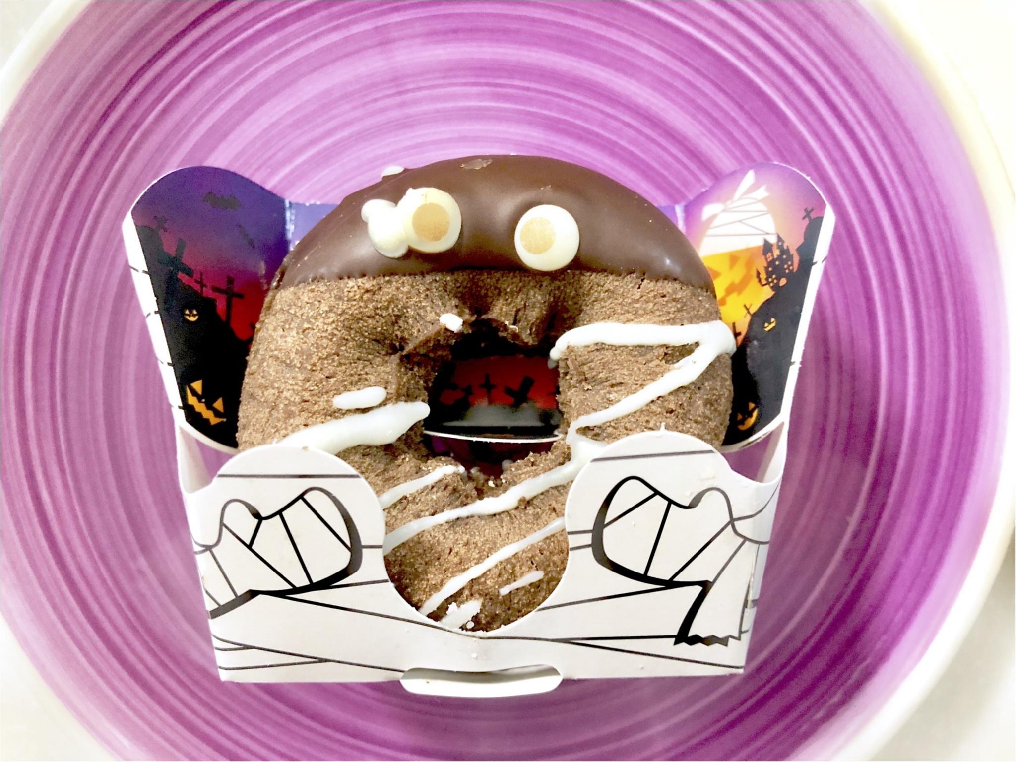 今年も登場❤️【ミスド】のハロウィンドーナツが可愛すぎる!_2