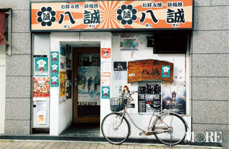 広島グルメ「八誠のお好み焼き」は、ヘラのソースまでなめたいおいしさ!_4