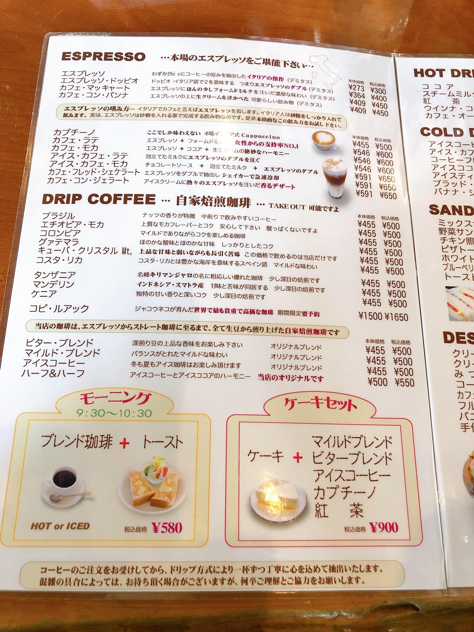 【#静岡カフェ】こだわり自家焙煎本格派コーヒーとふわふわ生キャラメルシフォンケーキが美味♡_3