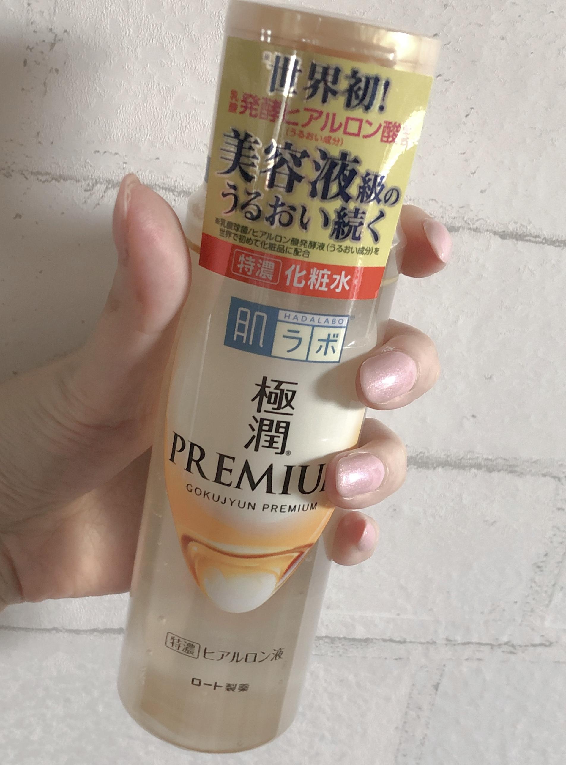 化粧水のおすすめ_1