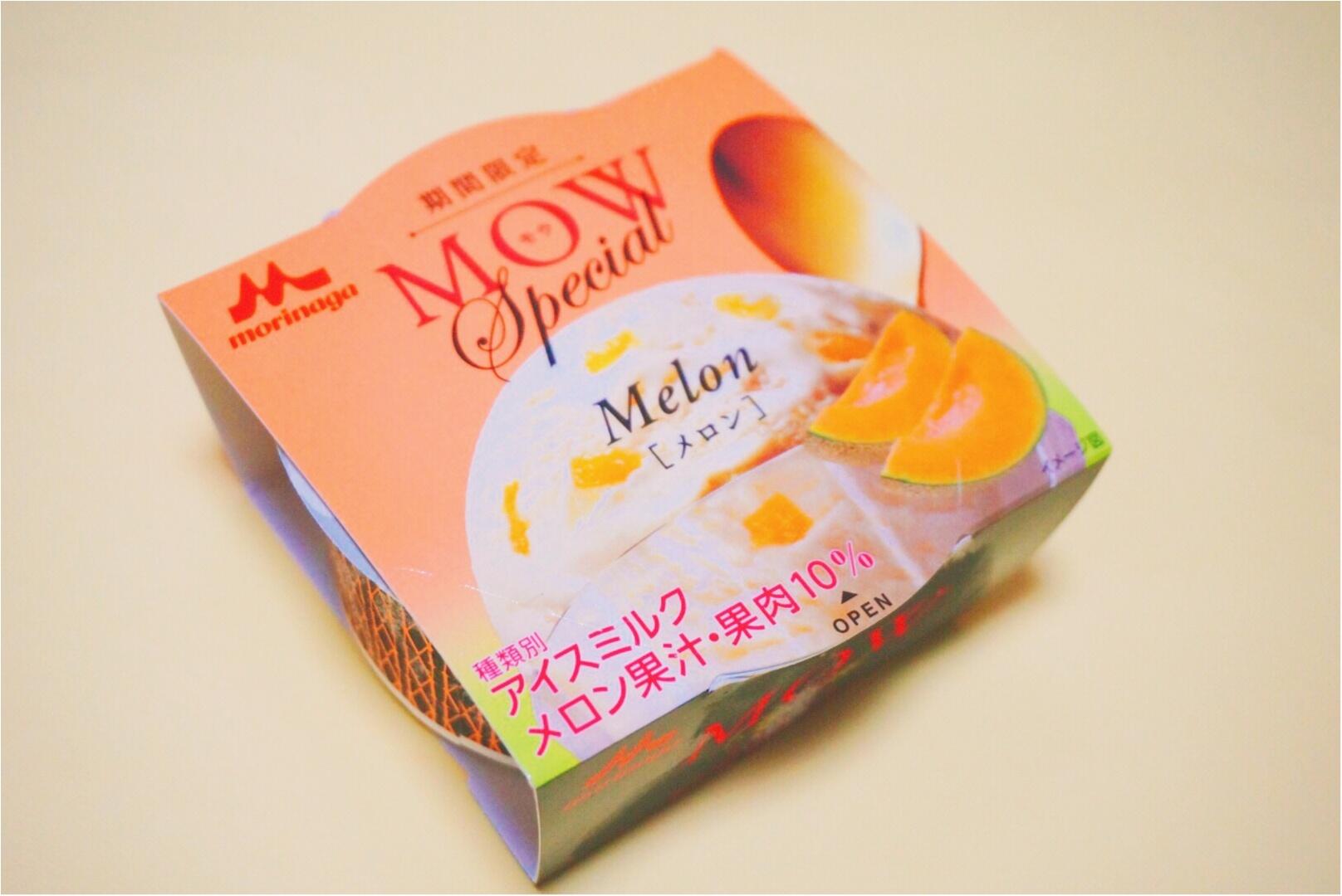 《セブン限定‼︎》今度のMOWスペシャルは『メロン』‼︎ なんとMOW史上初の〇〇入り♡_1