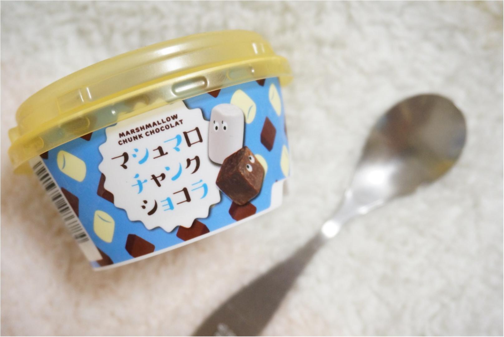 《まるでスモア?》アイス好き必見!新食感が楽しいコンビニアイスを発見❤️_7