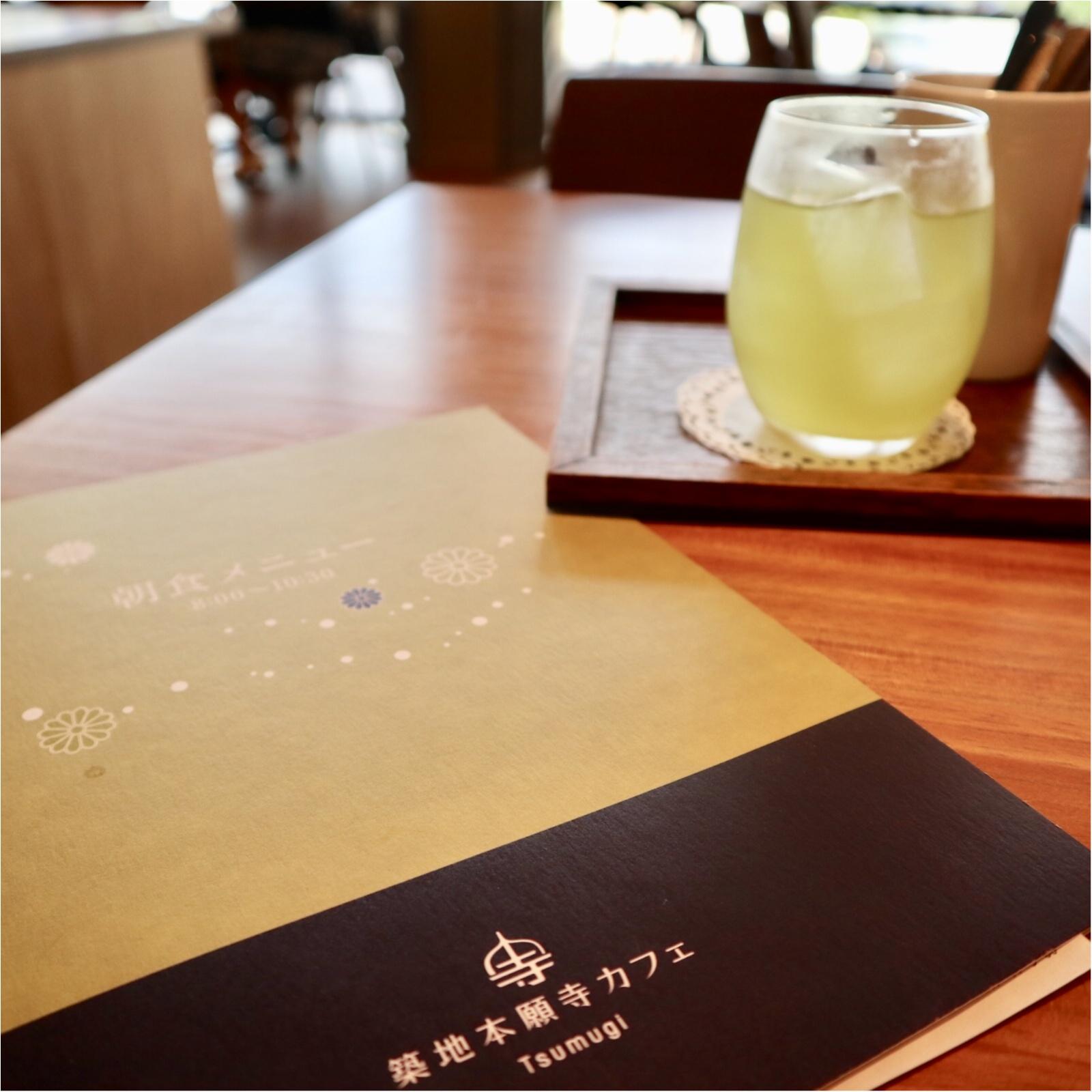 1日のスタートに!《築地本願寺カフェTsumugi》でいただく18品目の朝ごはん♡_6
