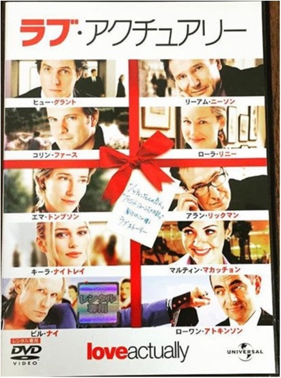 クリスマスシーズンに観たい♪♪懐かしの《*名作洋画4選*》+気になる新作映画5選☆★_3