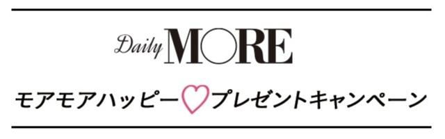 【応募終了】《Twitter フォロー&RTで応募》4つの香りから選べる「ユイルアローム ヘアオイル」を合計16名様に♡_1