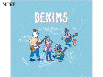 鈴木友菜が、ひとり飲みする時に聞く『DENIMS』の一曲♪ 「くつろぎタイムが素敵なものに」【#ゆうなのはなうたプレイリスト】
