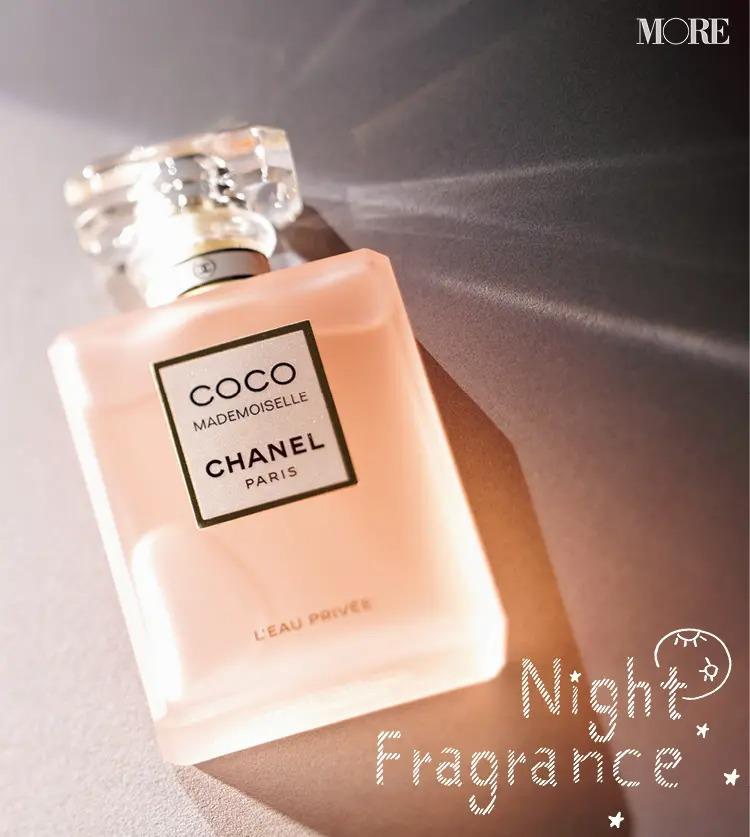 人気ブランドのおすすめ香水の『シャネル』ココ マドモアゼル ロー プリヴェ