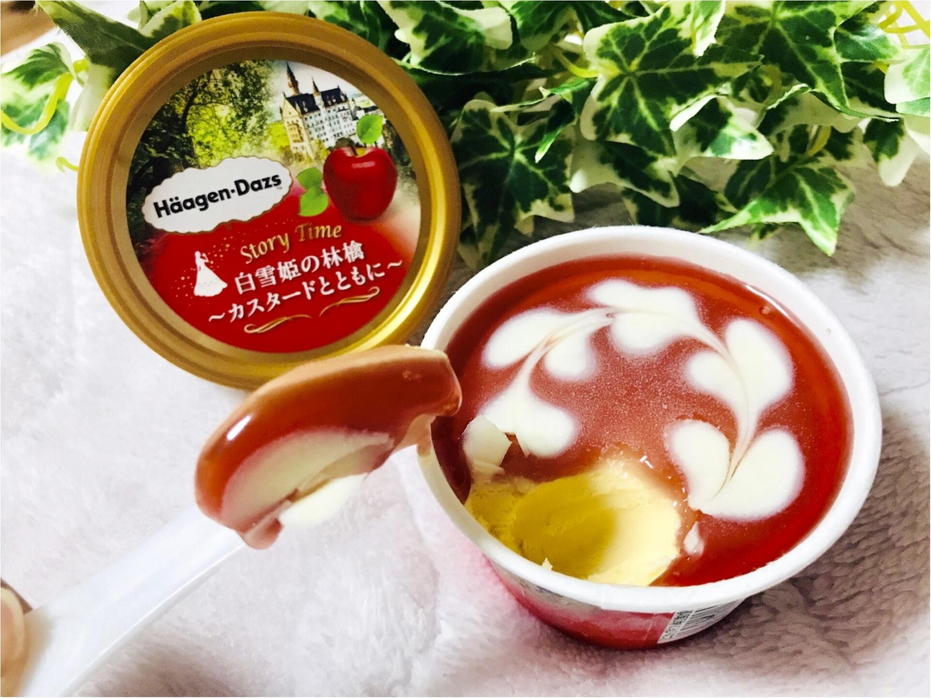 【ハーゲンダッツ】なにコレ可愛い!《童話》モチーフのアイス♡開けてびっくり!?_5