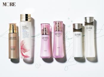 20代女子の肌に乾燥シワが出現中! マスク生活やスマホ時間の増加などによるシワ・ほうれい線におすすめの「エイジング保湿」3選