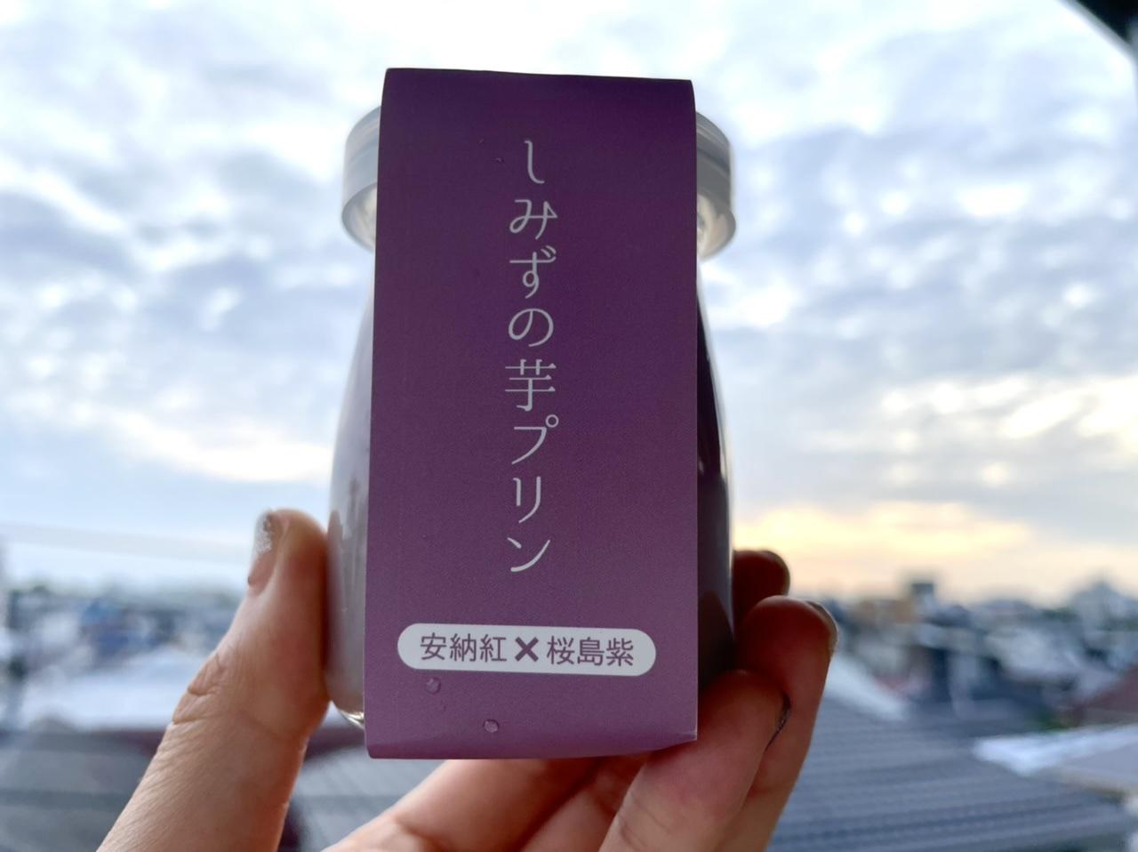 【高級芋菓子 しみず】和スイートポテトと安納芋ぷりん食べ比べ❤︎_4