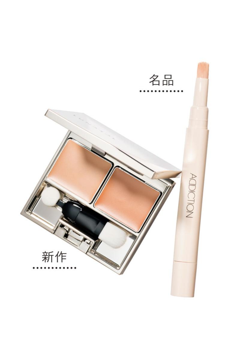 シミの悩みにおすすめの化粧品特集 - シミ対策スキンケア、気になるシミをカバーするコンシーラーまとめ_45