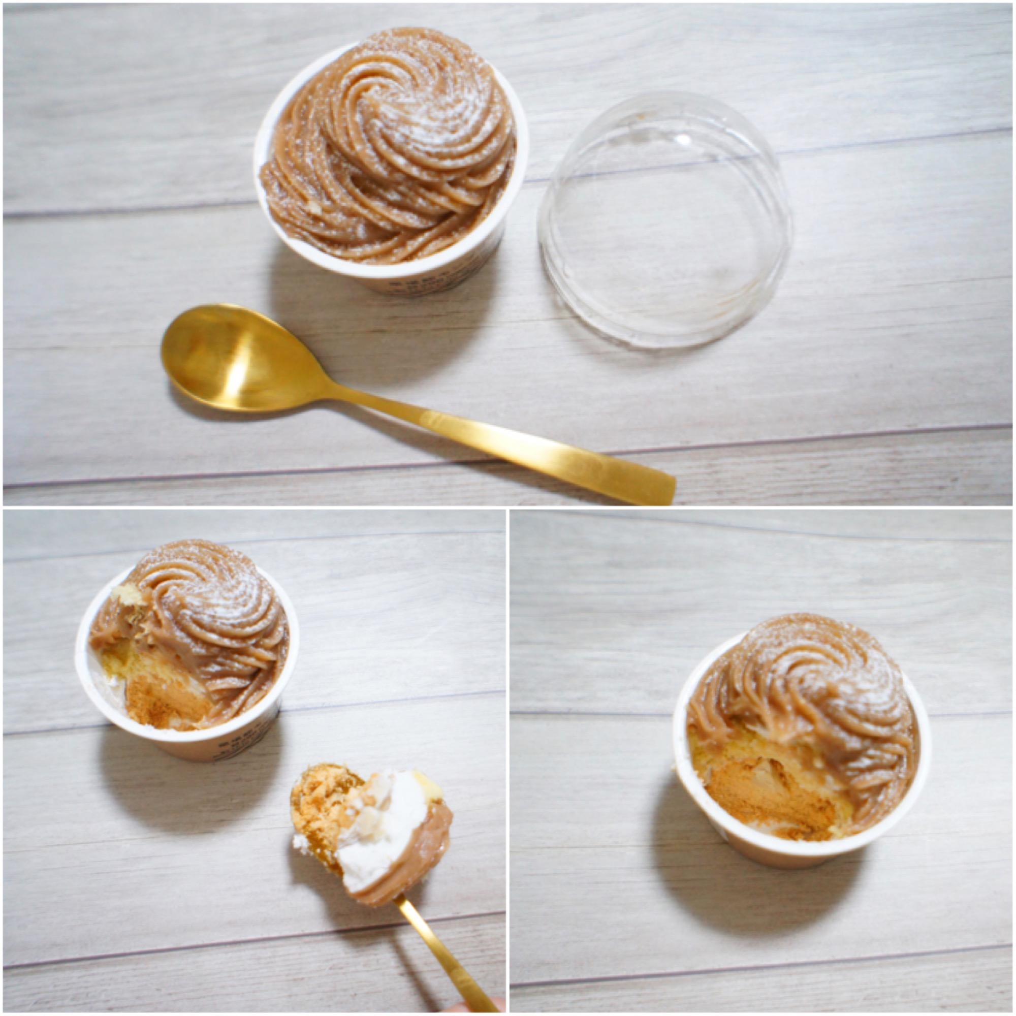 """《ローソン》話題沸騰""""ご褒美スイーツ""""❤️【Uchi Café Spécialité(ウチカフェスペシャリテ)】を本気レポ☻_2"""