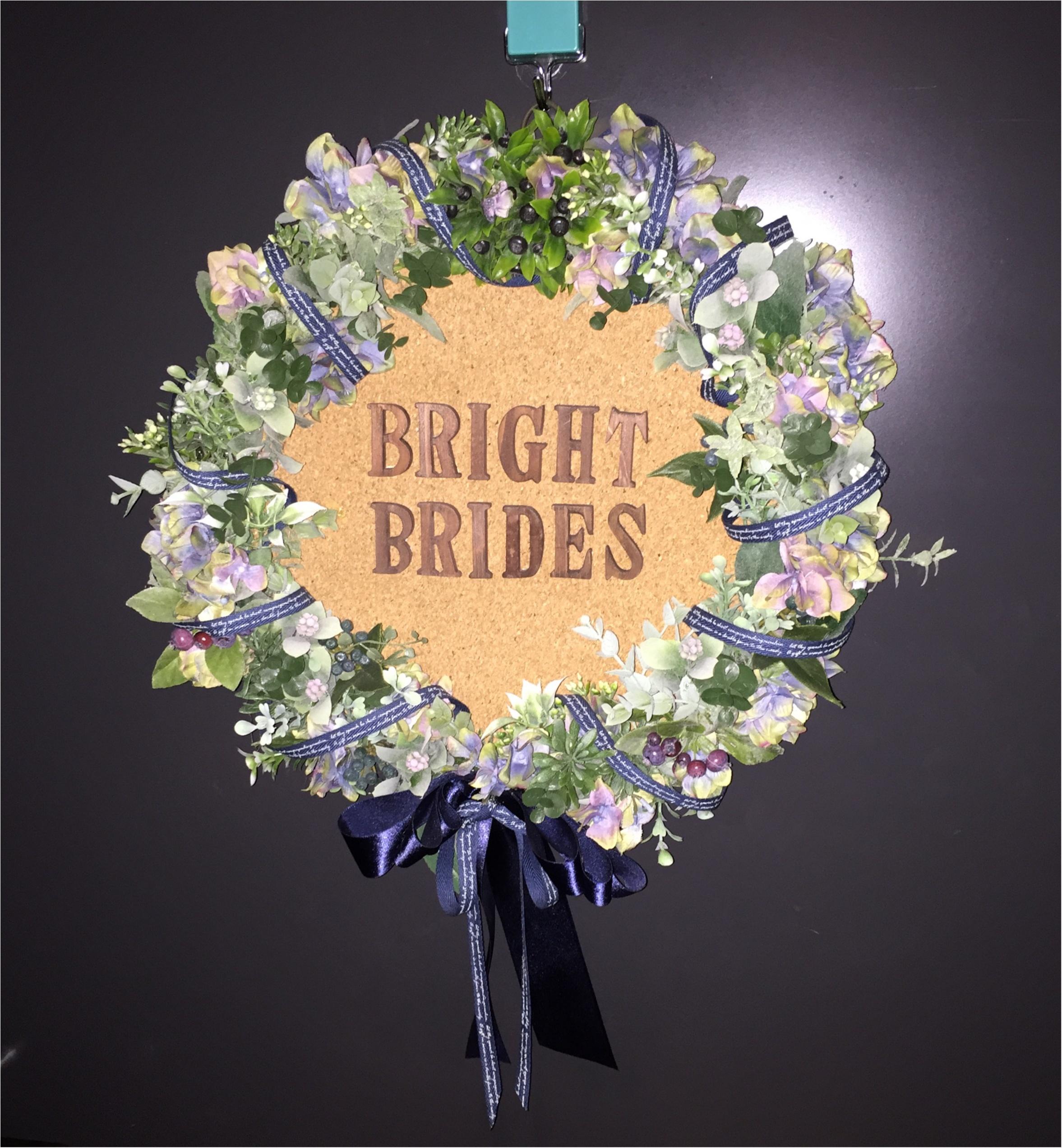 プレ花嫁さんの美容特集 - セルフ美容やブライダルエステなど、特別な日のスペシャルケアまとめ_9