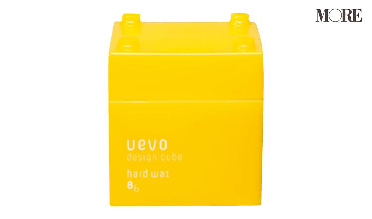 梅雨のヘアアレンジにおすすめのuevoデザインキューブ ハードワックス