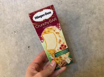 【期間限定】ハーゲンダッツのカナディアンメープル&ウォルナッツが美味しすぎる!