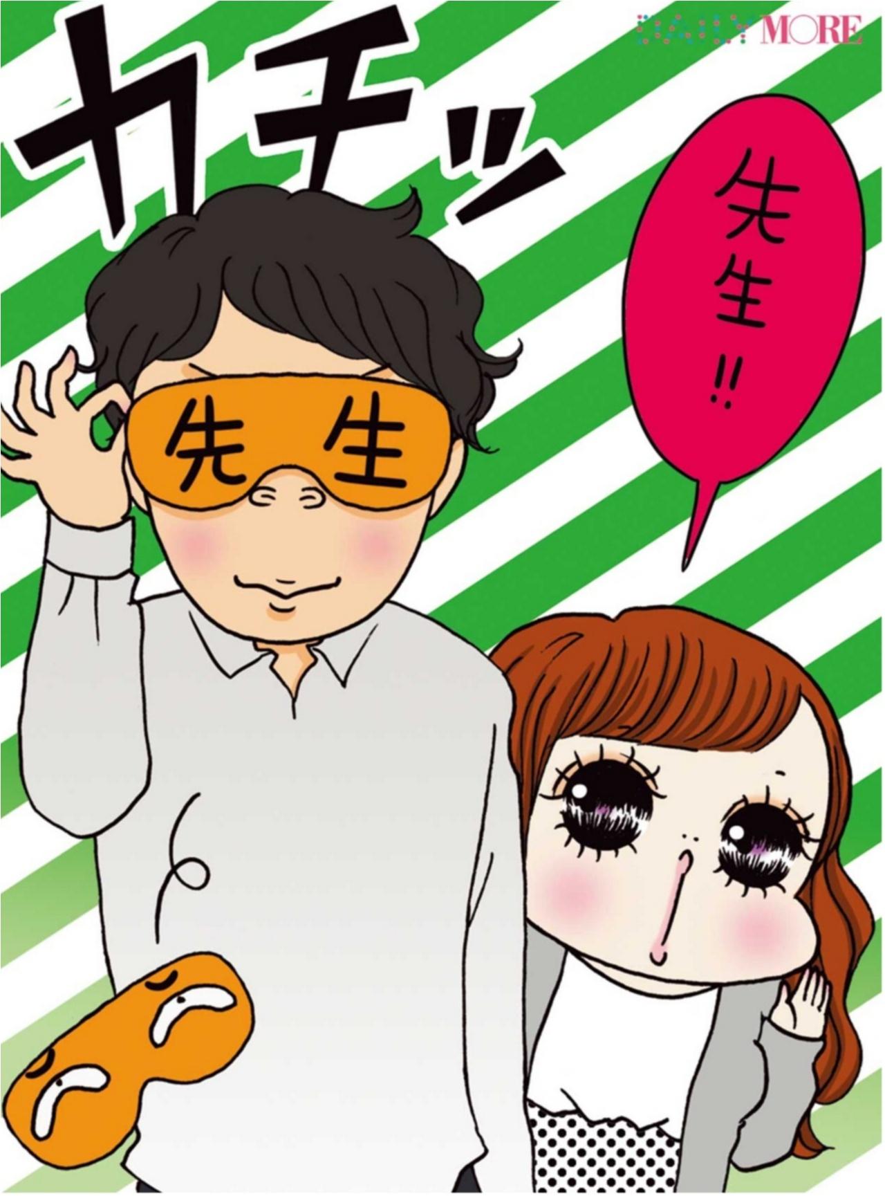 はあちゅうの【恋愛名言】が2週連続1位!!! 今週のライフスタイル人気ランキングトップ3☆_3