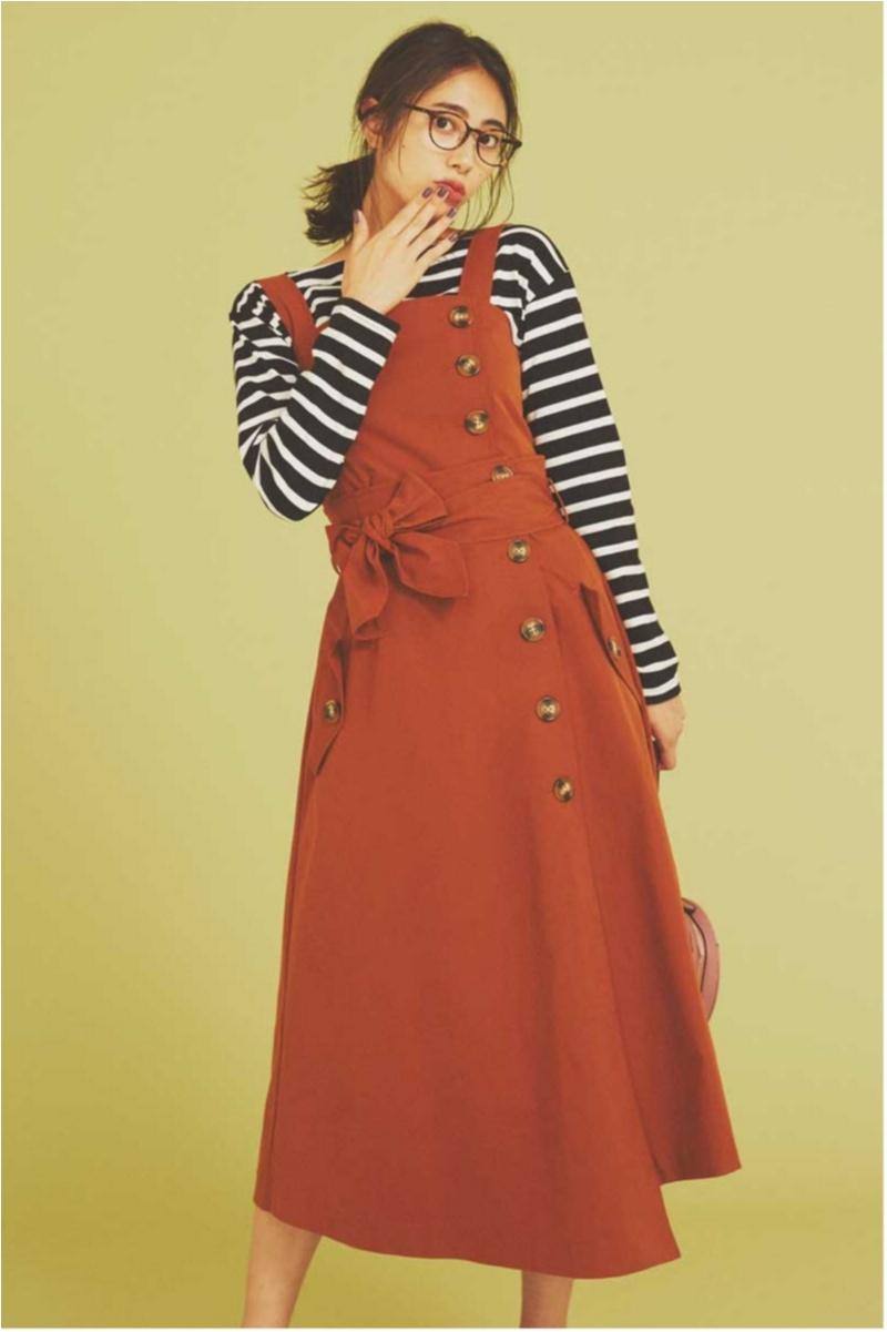 「マルチウェイ」服でずるくて賢いおしゃれをしよう 記事Photo Gallery_1_9