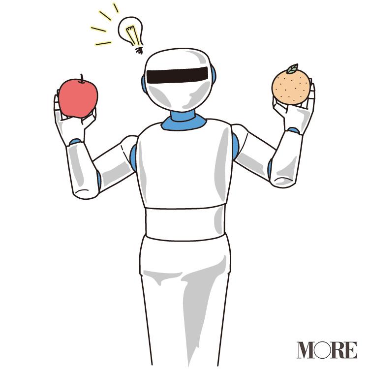 「AI」とは? これからのAI時代に強い職業や転職に有利な資格は?_13