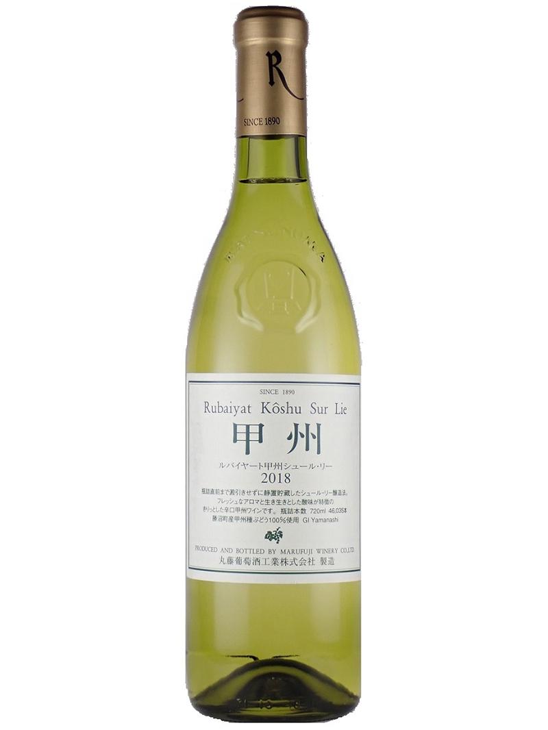 家飲みにぴったりのワインが知りたい! 2000円台以下で驚くほどおいしい泡・白・赤をご紹介  PhotoGallery_1_6