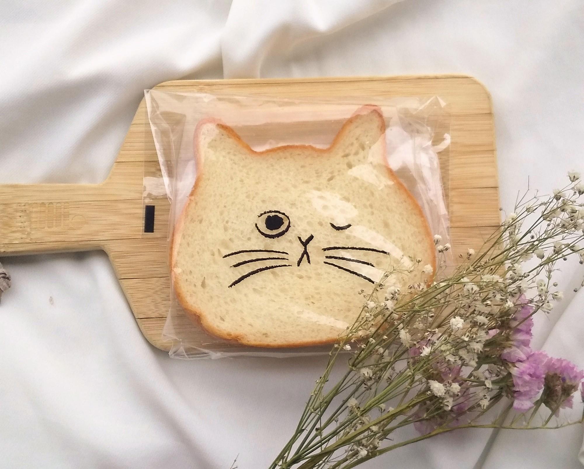 【幸せ朝ごはん】ねこねこ食パンで、1日のはじまりがHAPPYに!_2