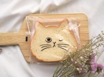 【幸せ朝ごはん】ねこねこ食パンで、1日のはじまりがHAPPYに!