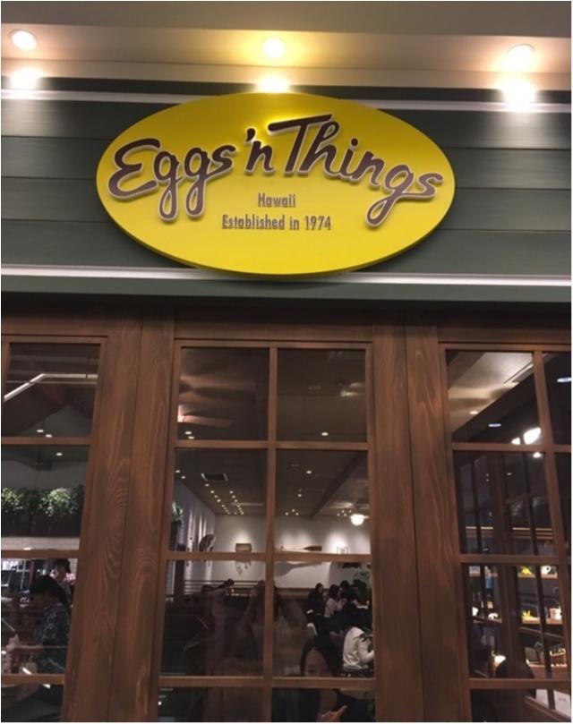 まんぷくぷくぷくday♡こりゃぶったまげー!!Egg's nThingsでこんな食べたことある?_2