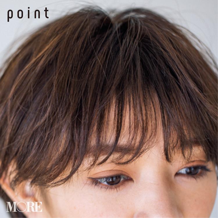 前髪の作り方【顔型別】- 2019年版   ボブ、ショートからロング、セミロングの簡単ヘアアレンジ_17