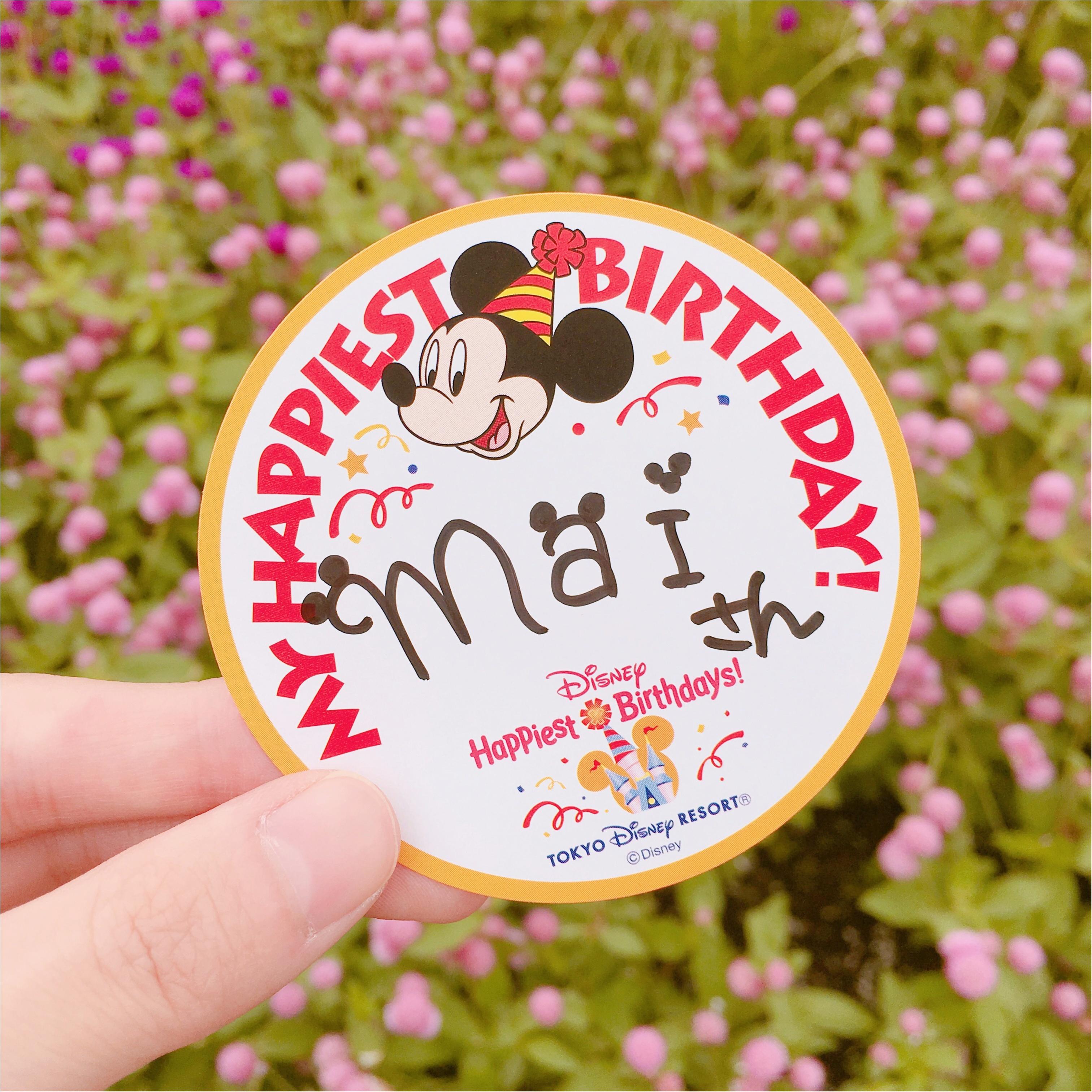 お誕生日特典 ♪ ディズニーでもらえる 《 バースデーシール 》で特別な一日に♡♡_1