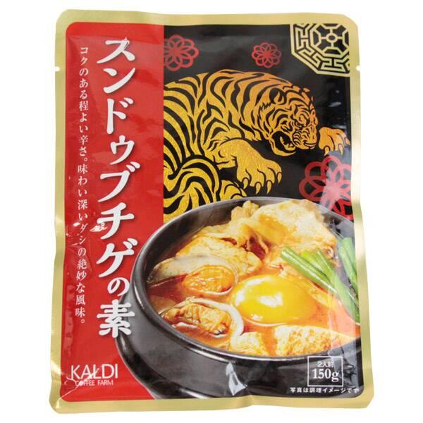 『カルディ』のおすすめアジア料理「オリジナル スンドゥブチゲの素」