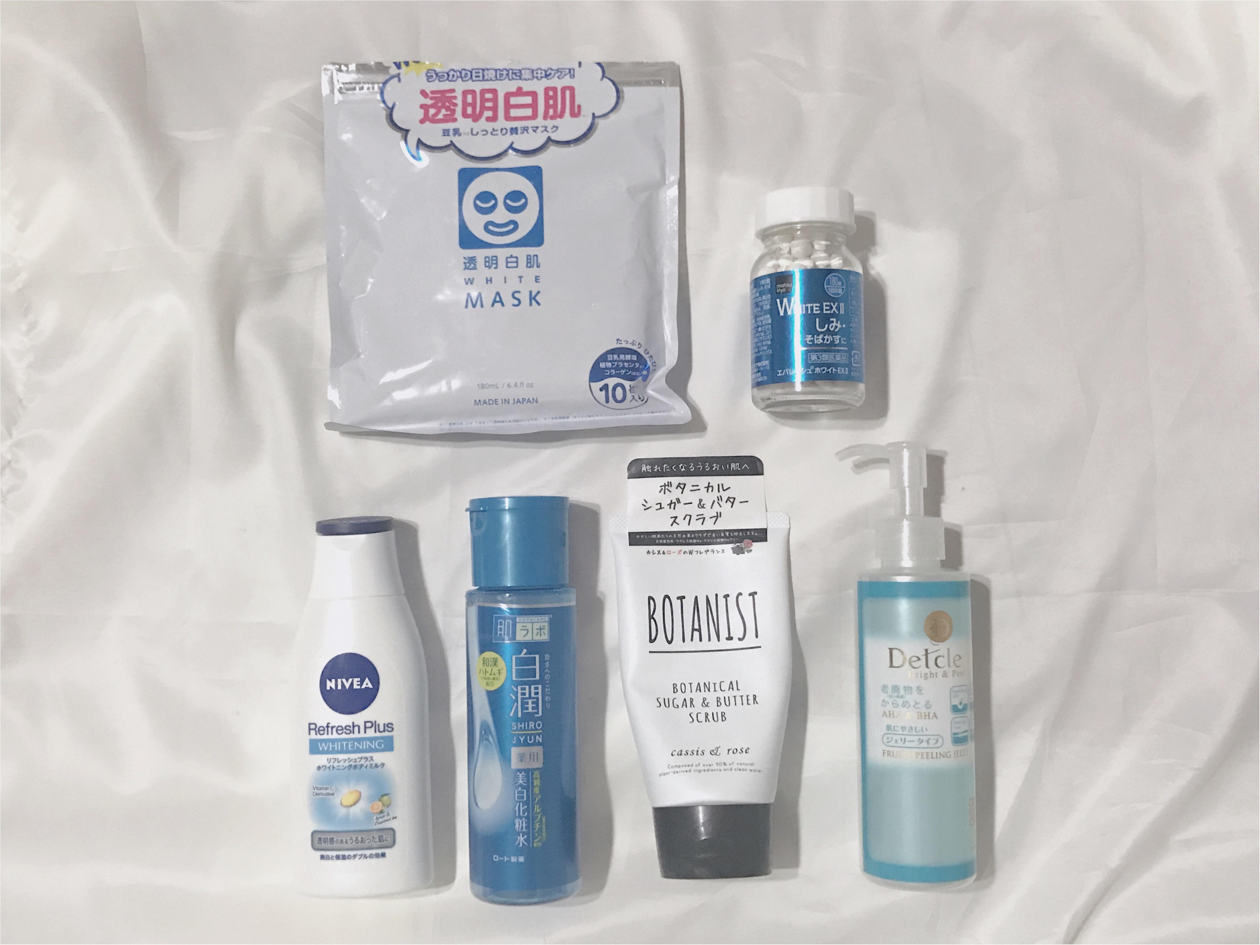 美白化粧品特集 - シミやくすみ対策・肌の透明感アップが期待できるコスメは? 記事Photo Gallery_1_41