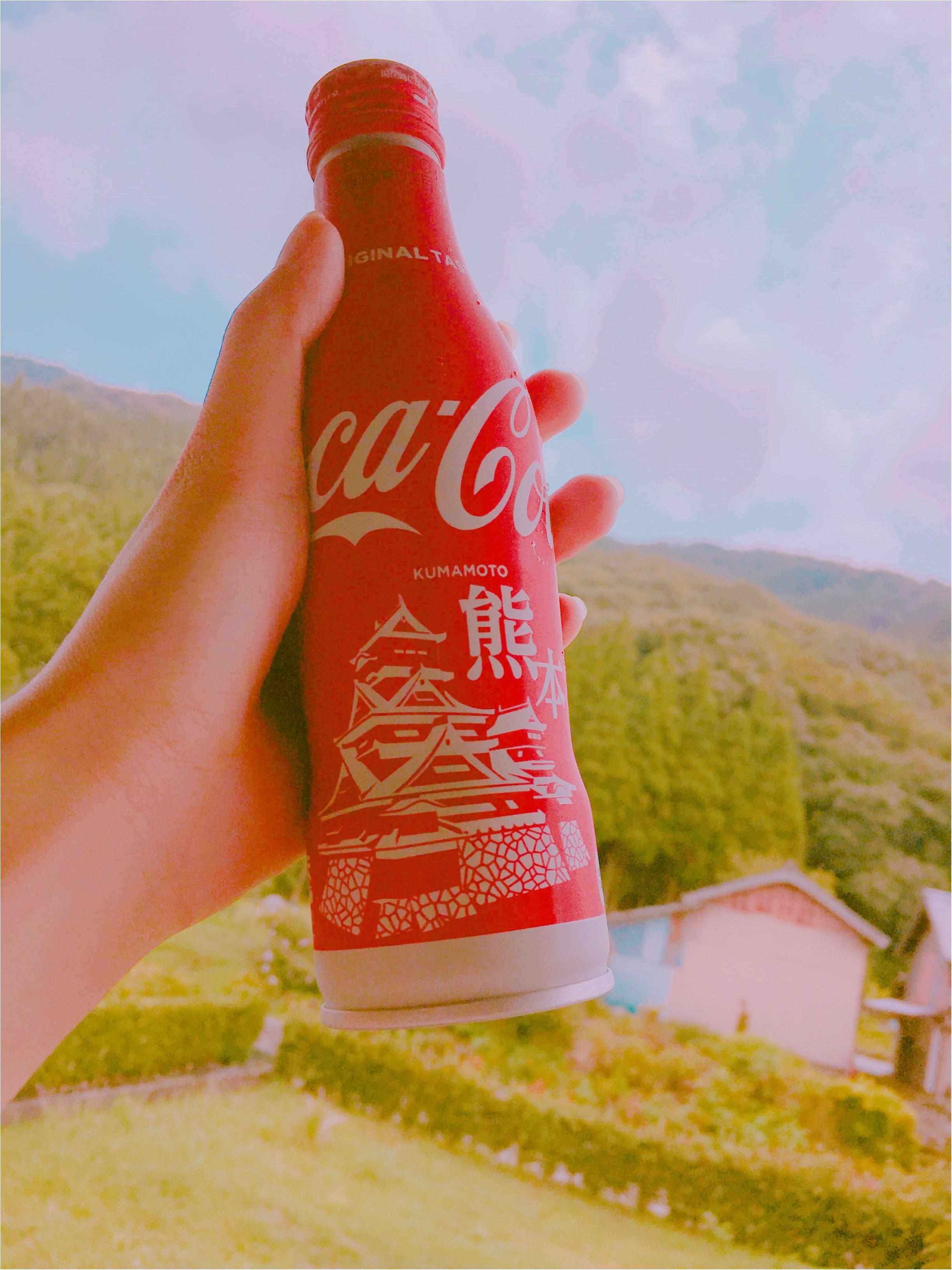 熊本城復興の寄付にもなるんです! 九州限定の「コカ・コーラ」スリムボトルを買いました!【#モアチャレ 熊本の魅力発信!】_1