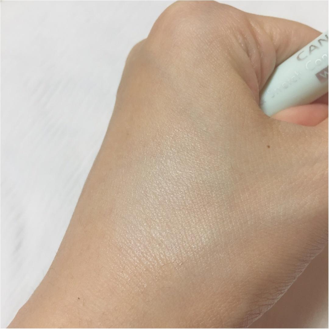【最新2019年版】毛穴レス肌を目指せるプチプラスキンケア特集 - 化粧水やパックなど20代女子のおすすめは?_24
