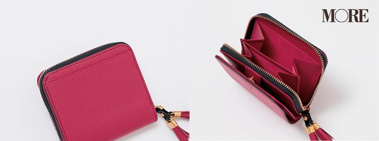 お財布で2020年の恋愛運もアップ!? ピンク&ベリー色の大人可愛い二つ折り財布3選_6