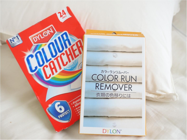 『うっかりデニムが色移りしちゃった!!』そんな時のお助けアイテム。白いアイテムを長く綺麗に保つには、、、_2