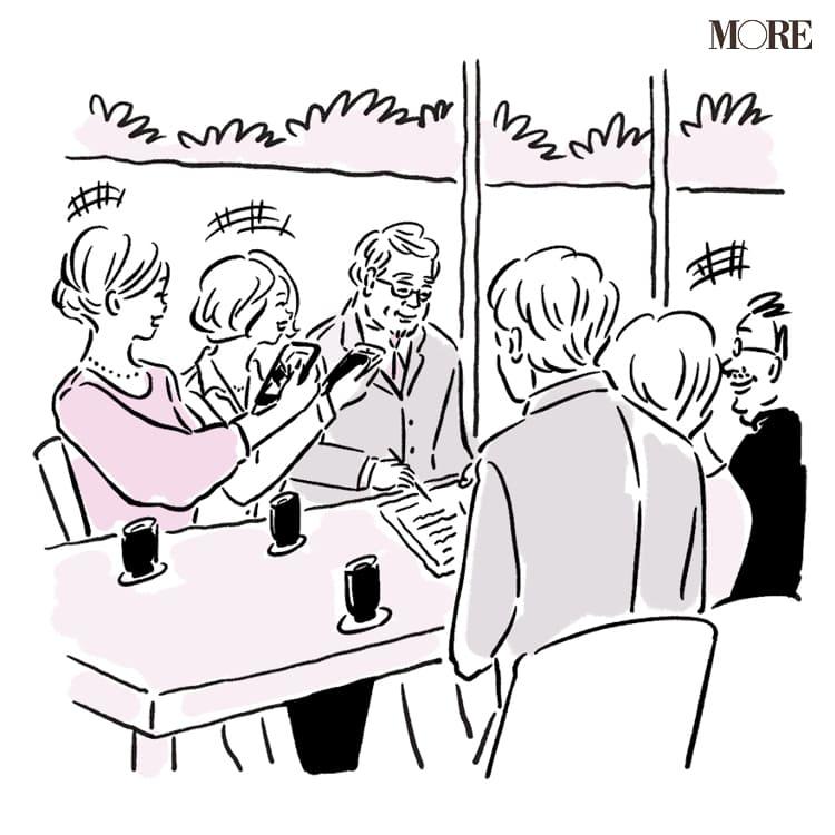 婚姻届の書き方・出し方《完全ガイド》 - みんなの提出方法、結婚エピソードは?_16