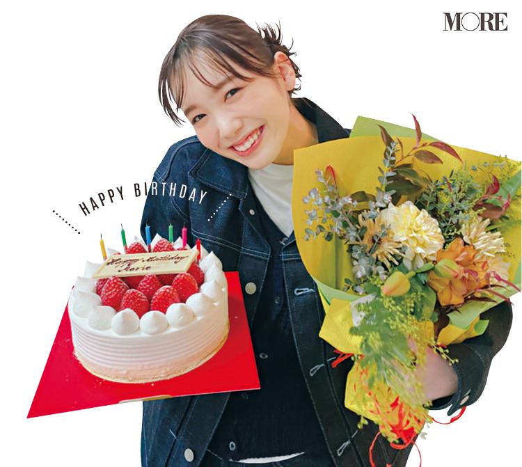 飯豊まりえの誕生日をお祝い♡ ショートケーキを用意したワケは?【モデルのオフショット】_1