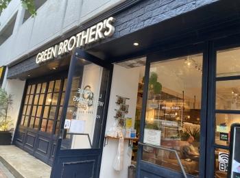 【麻布十番カフェ】GREEN BROTHERSをご紹介♪