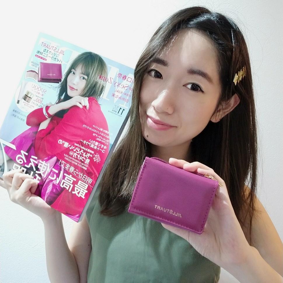 MORE11月号 付録「ジルスチュアート ミニ財布」が可愛すぎる♥_1