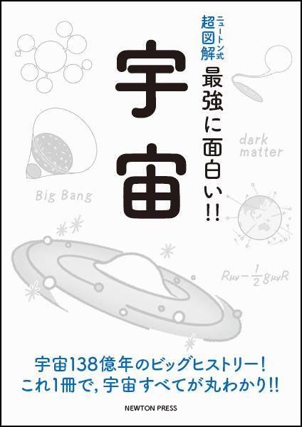 ライフハックBOOKガイド:「ずっと家にいると、世界が狭くなりそうで怖いです……」――そんな時に読みたい、新しい世界を見せてくれる本3選_1