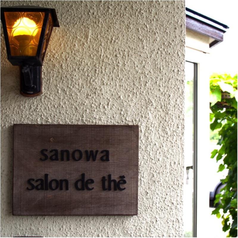 """""""旅行noススメ""""本当は教えたくない、大人が通う秘密にしたい帯広のカフェ(412あみ)_2"""