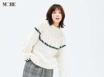 本田翼&土屋巴瑞季の「推しニット」大公開☆ パンツ派のふたりのこだわりポイントとは?