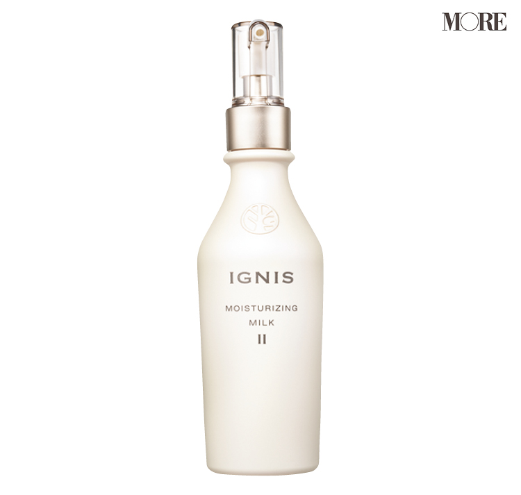 美容成分が豊富なおすすめの乳液【1】イグニス モイスチュアライジング ミルクⅡ