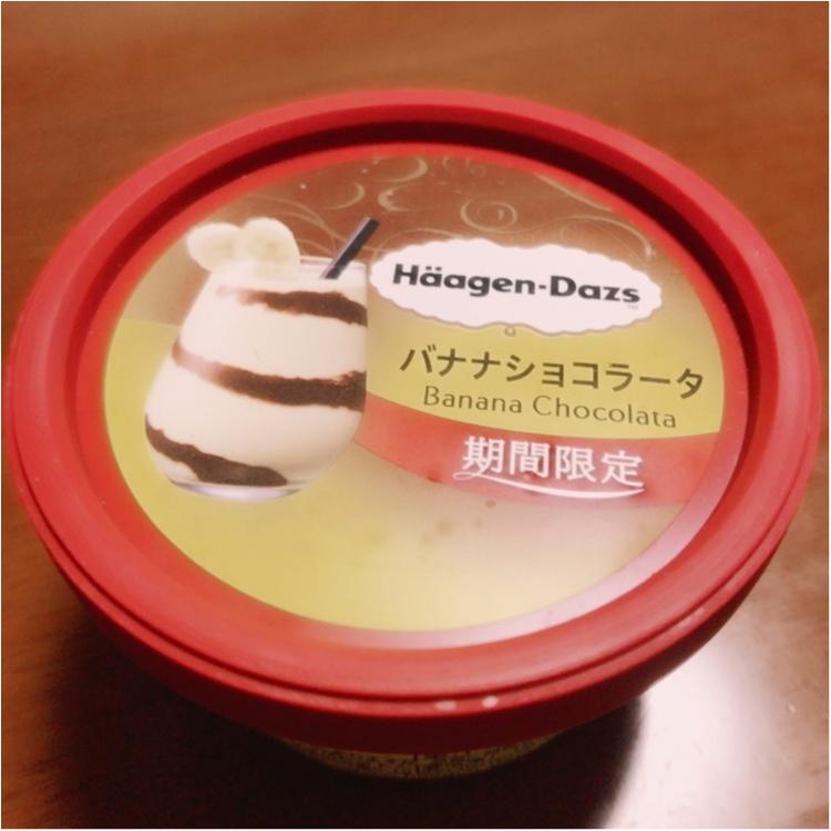 《Sweet》美味しいがいっぱい…♡次から次に新作登場!!_1